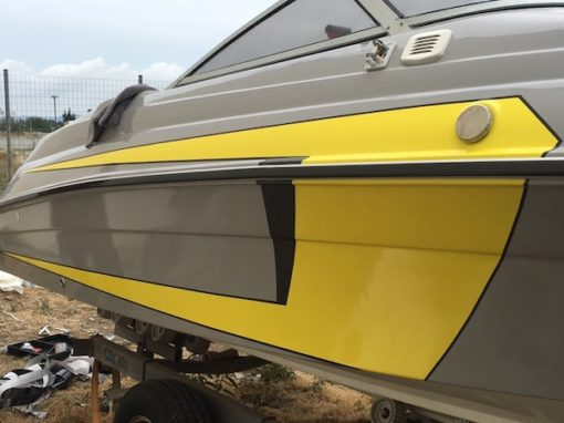 Custom Design Hull Wrap ~ Ahellas //